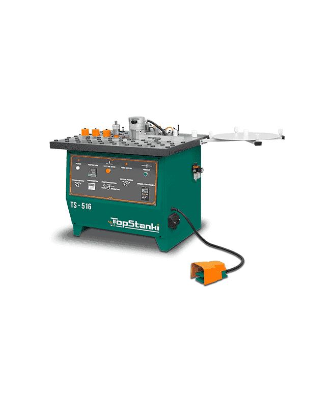 кромкооблицовочный-станок-TS-516A