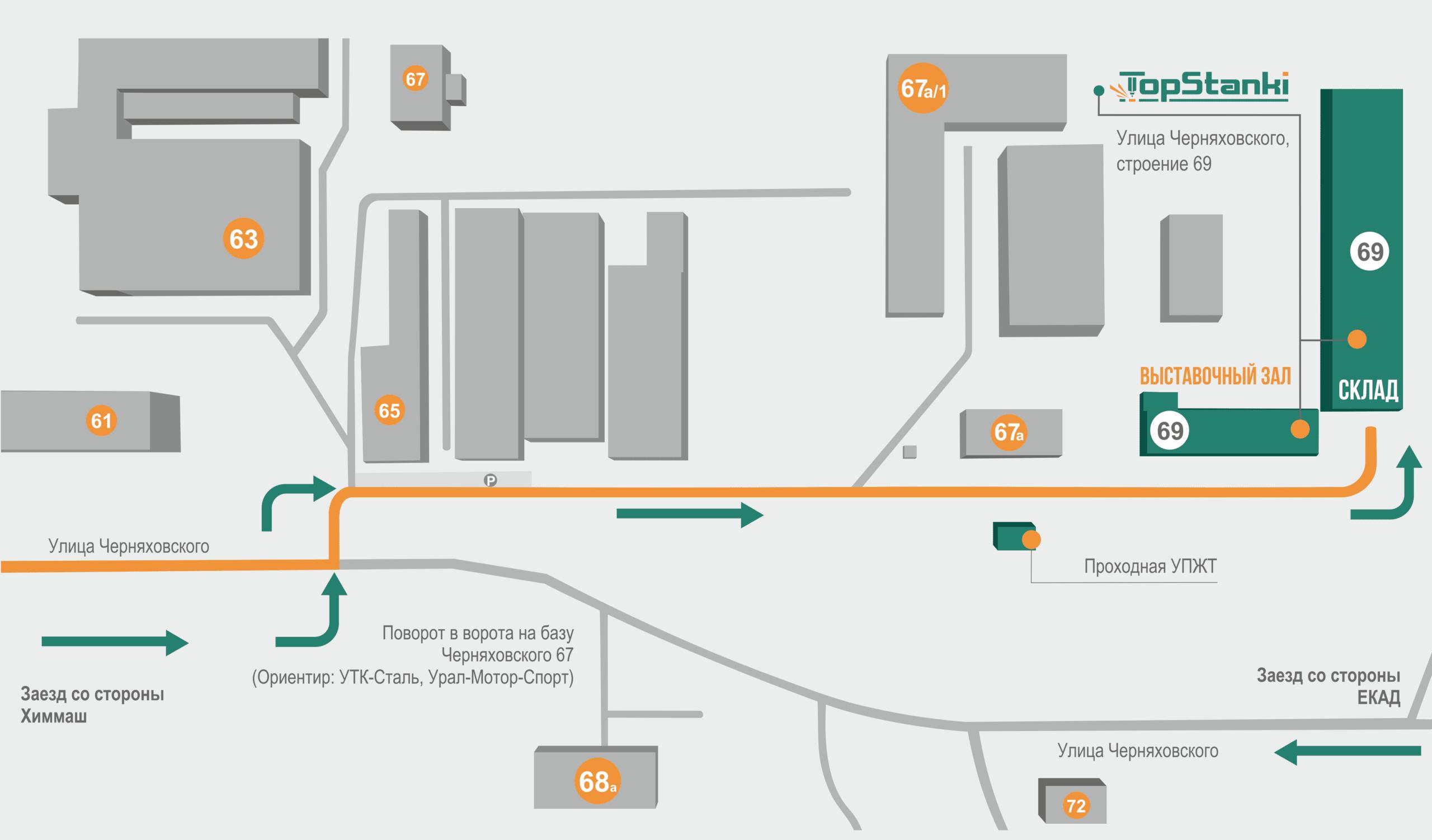 ТопСтанки Екатеринбург. Карта проезда на склад и шоурум.